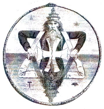 Graven Image of the Microprospsos/Macroprosposos, known secretly as the god of light and reflections, undoubtedly relating to the worshipful master of the universe George Washington/Lucifer (ceremony held on the 20th of December 1788). Which allowed him GW/Lucifer to be recognized as the Yod godhead -  the Jewish Star of David also known as the King Solomon Quarries seal of the 28th degree of the Knight of the Sun symbol - The Apotheosis of George Washington/Lucifer from 1865.. Pay attention, this Antichrist diagram above, promotes the risen beast from the ashes and or bottomless pit, refer to Revelation 17:8-14.....