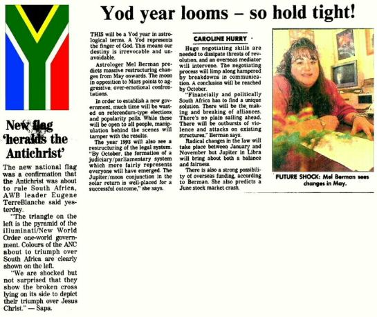Appeared in the Johannesburg Star News paper South Africa at the start of 1993 known secretly as The Year of the Yod (jot) refer to the scripture prophecy of Matthew 5:18 Refer to Contemporary Freemasonry in the counterfeit Holy Land Esau Israel http://web.mit.edu/dryfoo/www/Masonry/Reports/israel.html