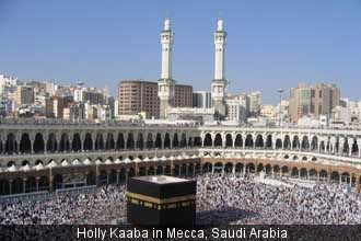 The Muslim Shrine in Mecca notice the Stone type Rock (Tyrus) Altar graven Image towered by the two pillars of Boaz and Jachin