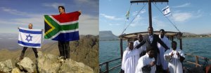 Notice how the Jewish Star of David and the newly Jewish 1992 converted Yod nation of South African Flag, is used to con the masses into the trap of the New World Order forefathers of 1776.  Unknown these two flags are secretly used, to honor and worship the god of light and reflections known as Yod - Jot, which is scripturally known as the unholy trinity godhead. The Yod Antichrist system, have another dark side to these two flags, known as to the dangerous term of Microprosposos/Macroprosposos. This also relates to the 28th Degree Knight of the Sun symbol, of King Solomon's Quarries - cleverly regarded as a front picture of the Jewish Star of David.