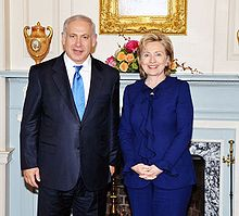 67th Secretary of State Hillary Clinton secretly known as the goddess of the red Sea with Benjamin Netanyahu known as the NWO Esau/Cain red hairy one counterfeit Israel - Zionist Yod - Antichrist Shadow Government Leader