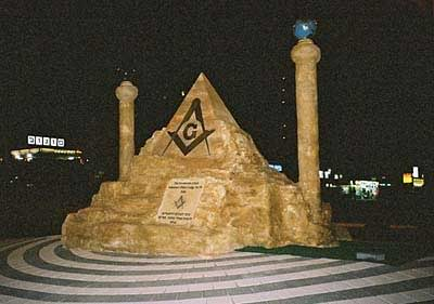 Masonic pyramid Temple in Israel guided by the two lineage lines of Enoch to Moses Refer to Contemporary Freemasonry in the counterfeit Holy Land Esau Israel http://web.mit.edu/dryfoo/www/Masonry/Reports/israel.html