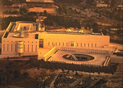 The King Solomon's Quarries Jewish Sanhedrin Supreme Court in Esau- Core known as the counterfeit Israel (Malachi 1:1-3)